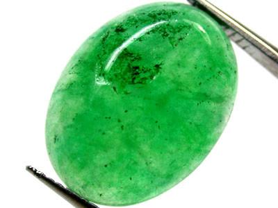 Quartz Emerald Green colour  8.10   carats   QU93