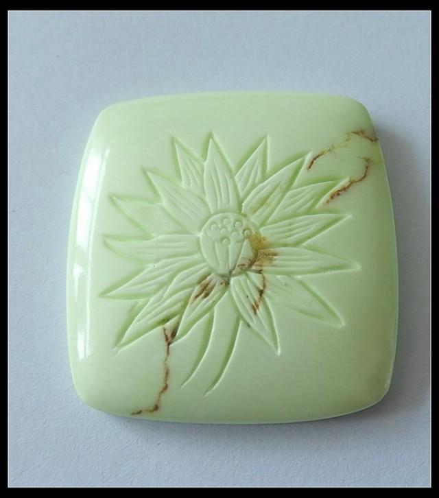 77.3Ct Natural Lemon Jade Lutos Carving Cabochon