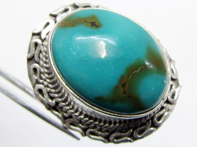 Beuatiful  Turquoise Ring Size  8  MJA356