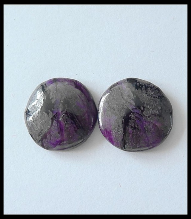 Natural Sugilite Gemstone Cabochon Pair,25cts