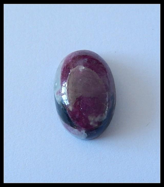 24.5Ct Fashion natural  Ruby Gemstone Cabochon wholesale jewelry