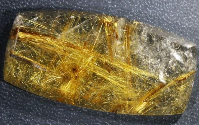 57.85 CTS NATURAL GOLDEN RUTILATED QUARTZ [GOGO144]