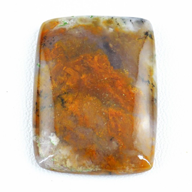 Genuine 69.50 Cts Untreated Agate Cab