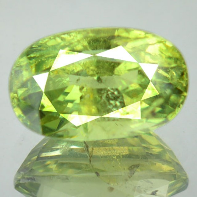 1.88 Cts Natural Green Chrysobeyl Oval Cut Brazil Gem