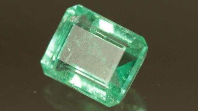 .343ct Panjshir Emerald