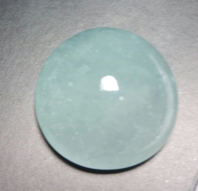 25.2ct 20 by 9mm Aquamarine cabochon from Brazil