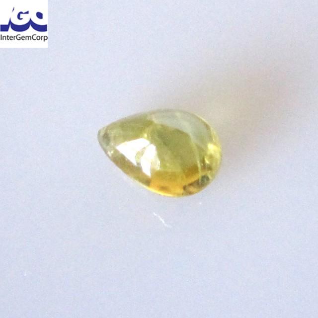 1.03cts Natural Australian Yellow Sapphire Pear Cabochon Cut