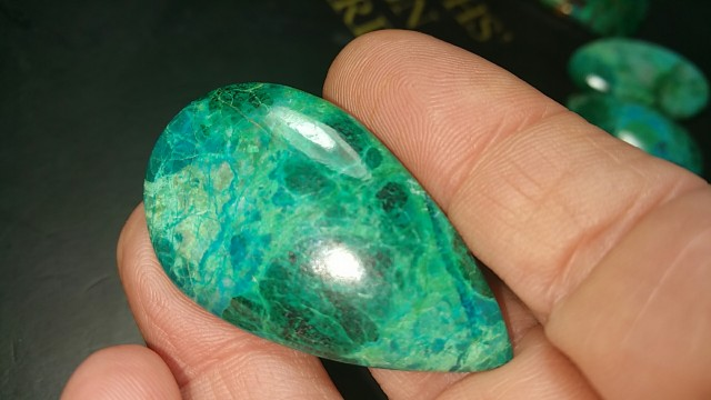 46ct 43.5mm Chrysocolla with dioptase and malachite