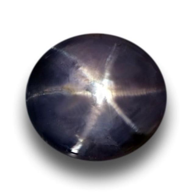 6-98-Carats-Natural-star-Sapphire-Loose-Gemstone-Certified-Sri-Lanka-New