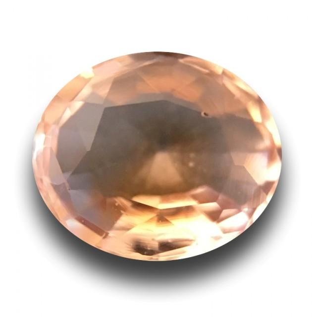 0.75 Carats|Natural Yellow Sapphire|Loose Gemstone|Sri Lanka - New