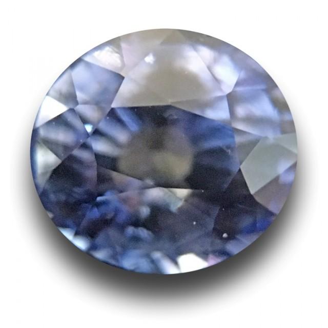 1.17 CTS | Natural Blue Sapphire | Loose Gemstone | Sri Lanka Ceylon - New