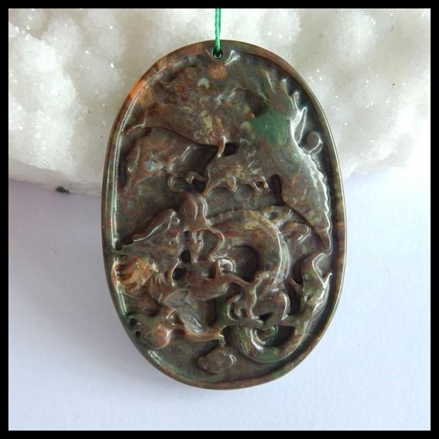 Natural Mushroom Jasper Handcarved Ancient Animal Pendant Bead,52x36x6mm,98