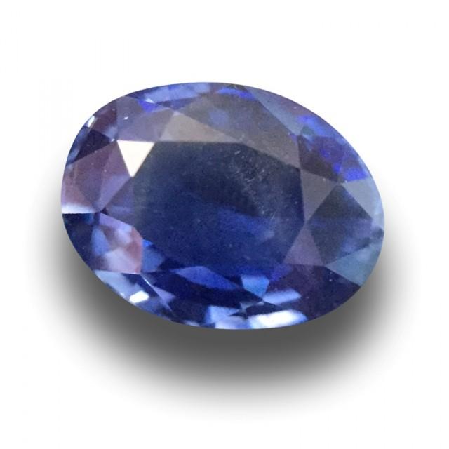 Natural Unheated Blue Sapphire | Loose Gemstone | Sri Lanka - New