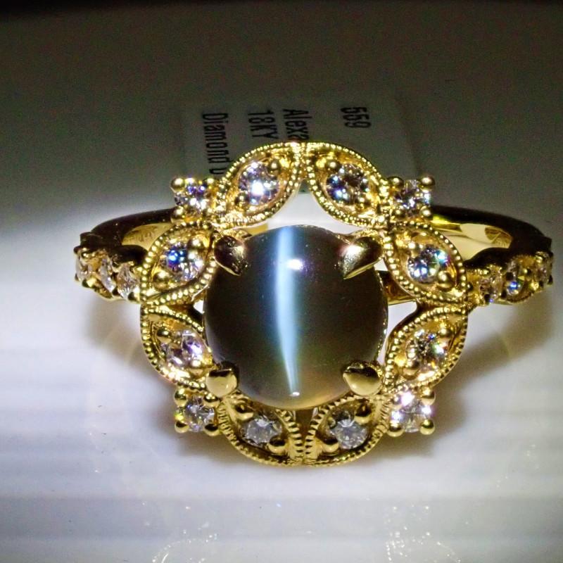 2.57ct Cat's Eye Alexandrite Ring
