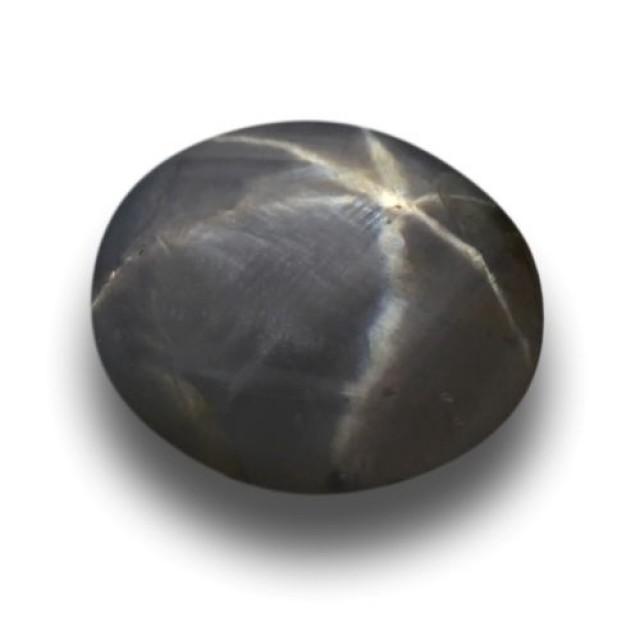 Natural medium light Blue star sapphire |Loose Gemstone| Sri Lanka