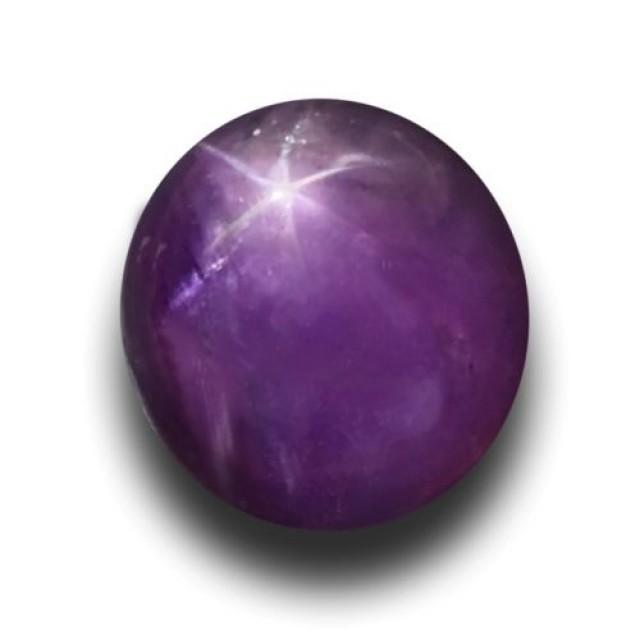 Natural Pink star sapphire |Loose Gemstone|New| Sri Lanka