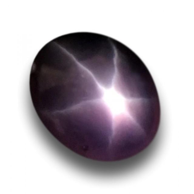 Natural Star Sapphire | Loose Gemstone | Sri Lanka Ceylon - New