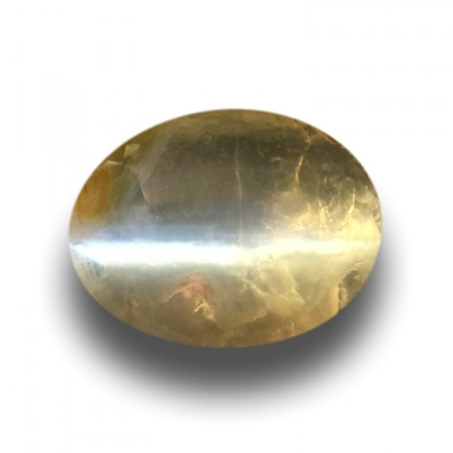 Natural  catseye |Loose Gemstone|New| Sri Lanka