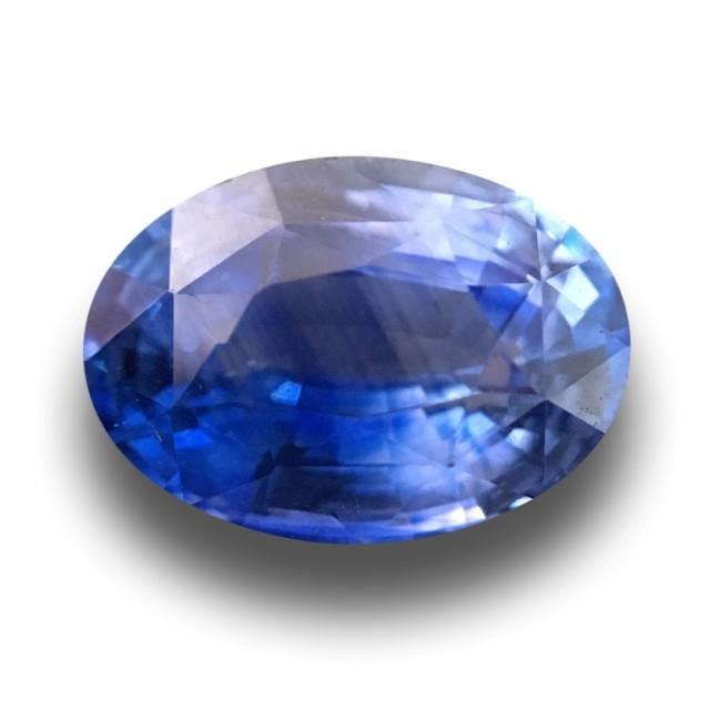 Natural Blue Sapphire|Loose Gemstone|Certified|Sri Lanka - New