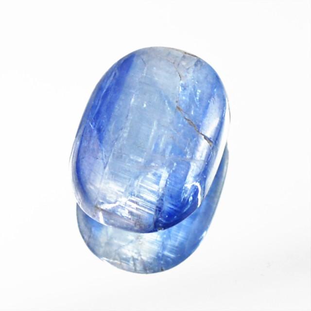 Genuine 12.50 Cts Untreated Blue Kyanite Cab