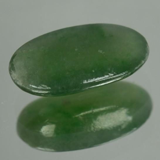 1.92 Cts Natural Green Jade Cabochon Burmese Gem