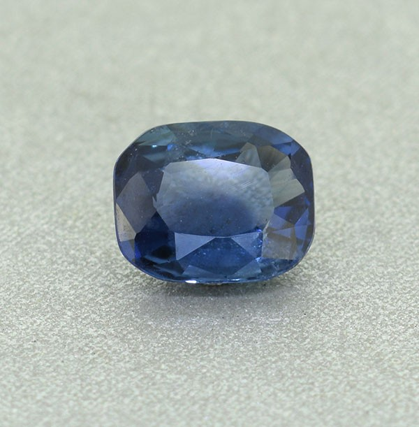 Unheated Natural Blue Ceylon Sapphire 1.23 Ct. (00721)