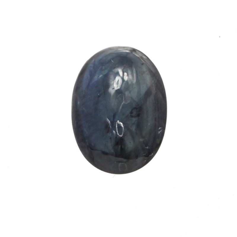 2.92cts Natural Australian Blue Sapphire Oval Cabochon Shape