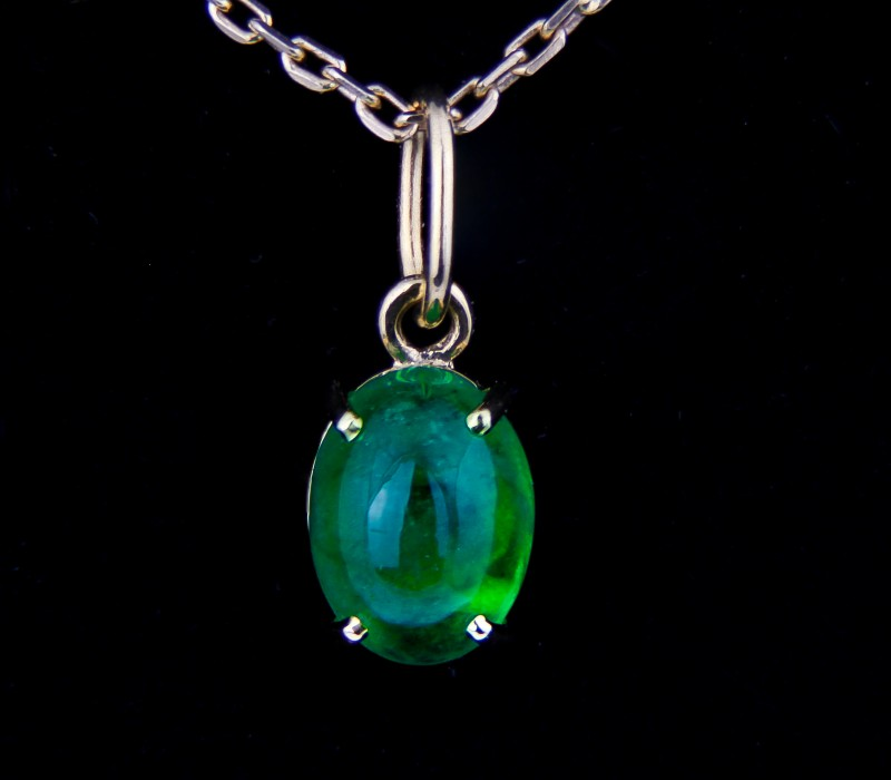 1.8 ct. Emerald 18k Gold Pendant.