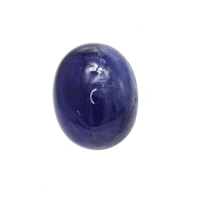 2.13cts Natural Burma Blue Sapphire Oval Cabochon