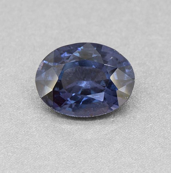 Srilankan Untreated Certified Cobalt Violet Spinel 3.38 Ct.(Rare Find) (007