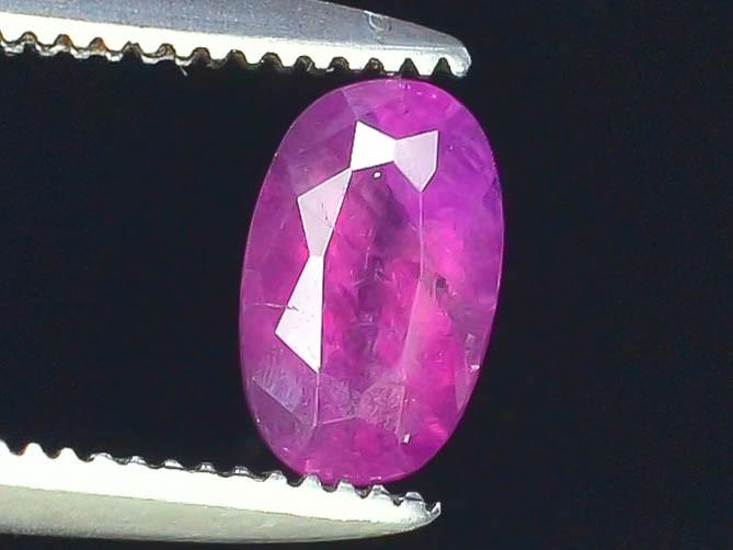 Rarest Pink Corundum Sapphire~Kashmir