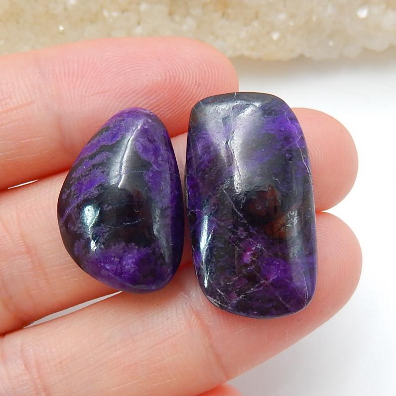 2pcs 36.5cts Purple Suglilite Cabochons ,Healing Stone ,Wholesale Jewelry B