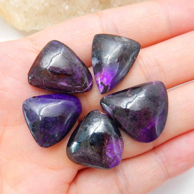 5pcs 79.5cts Purple Suglilite Cabochons ,Healing Stone ,Wholesale Jewelry B