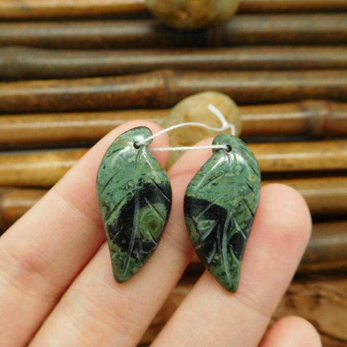 New design ocean kambaba leaf pendant bead (G0196)