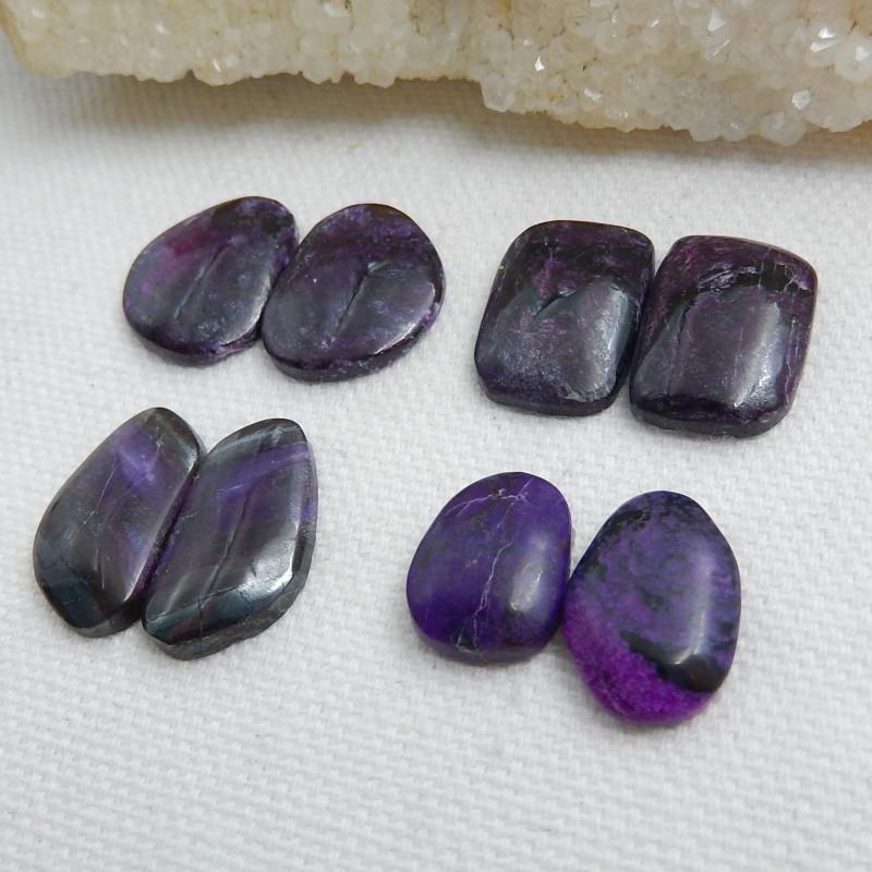 Beautiful Sugilite,Handmade Gemstone ,Sugilite Bead ,Lucky Stone C604