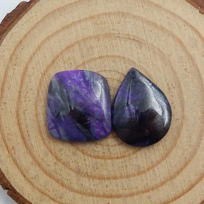 Beautiful Sugilite,Handmade Gemstone ,Sugilite Bead ,Lucky Stone C733