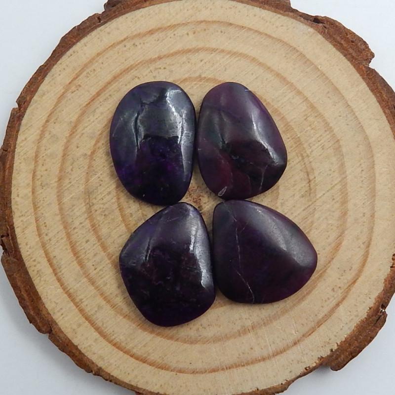 Beautiful Sugilite,Handmade Gemstone ,Sugilite Bead ,Lucky Stone C731