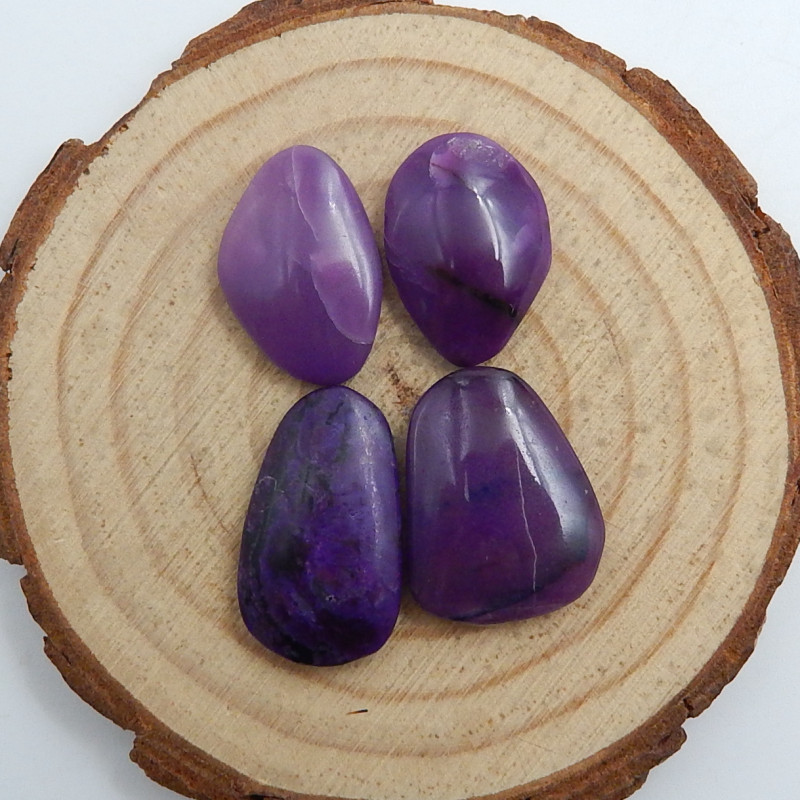 Beautiful Sugilite,Handmade Gemstone ,Sugilite Bead ,Lucky Stone C732