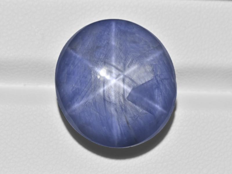 Blue Star Sapphire, 46.99ct - Mined in Burma | Certified by GII