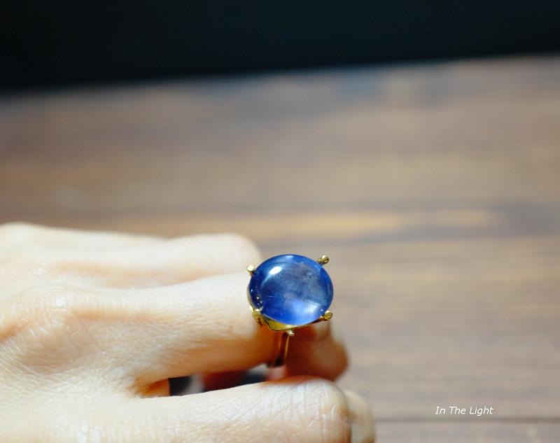 13.54ct Clear Blue Sapphire Cabochon, Sri Lanka, No Heat