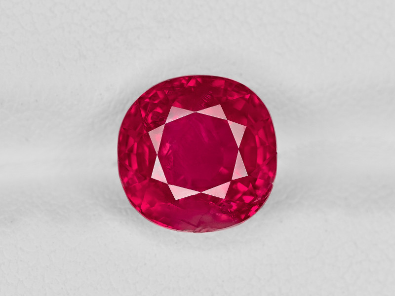 Ruby, 4.55ct - Mined in Burma   Certified by GRS
