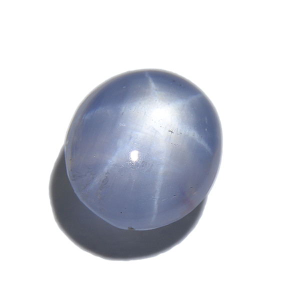 Natural Untreated Light Blue Star Sapphire 2.25ct (01588)