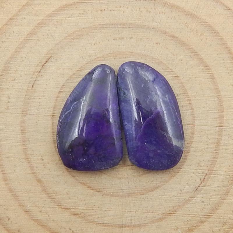 Sugilite Cabochon Pairs ,Handmade Gemstone ,Sugilite Bead ,Lucky Stone D210