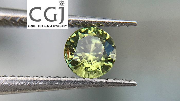Certified - 0.36ct - Untreated  Green Sapphire