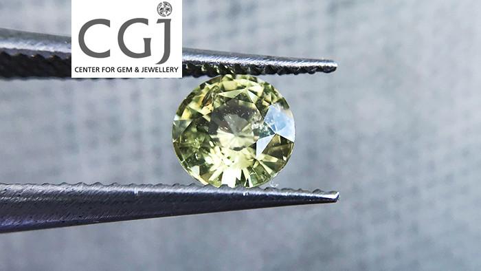 Certified - 0.51ct - Green Sapphire