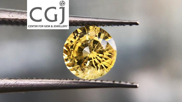 Certified - 0.76ct - Yellow Sapphire