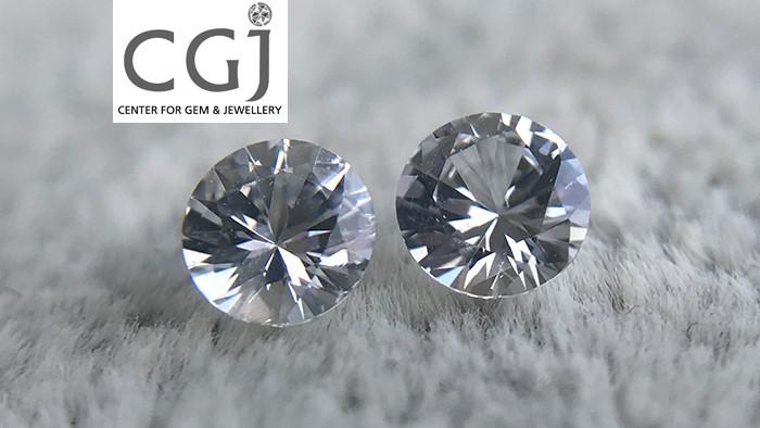 Certified - 0.51ct - White Sapphire Pair