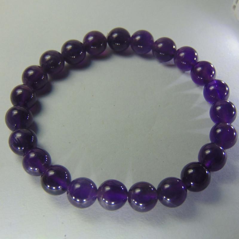 Beautiful  amethyst beads cabs Bracelet