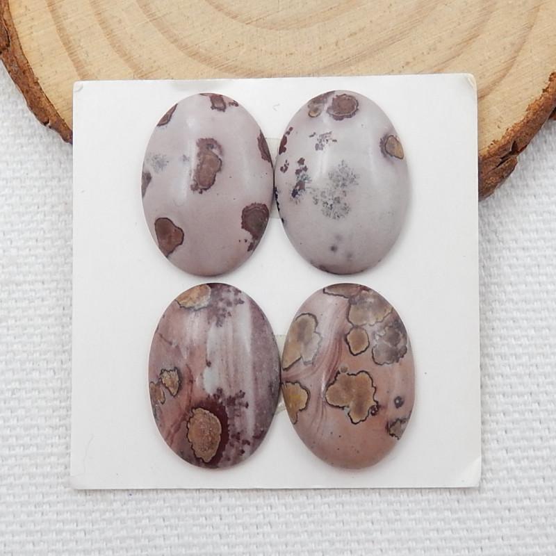 18cts 4pcs Chohua Jasper Cabochons, Chohua Jasper Beads ,jewelry making D49