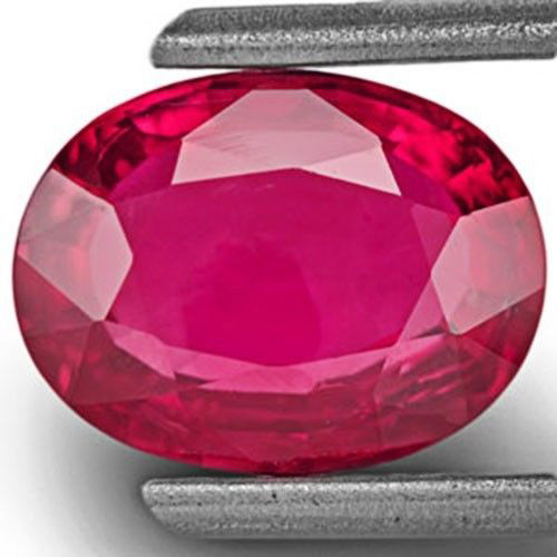 GIA Certified Mozambique Ruby, 2.27 Carats, Neon Pinkish Red Oval